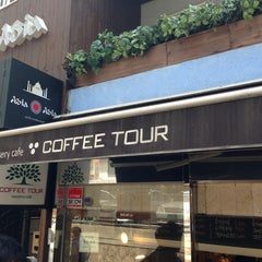 Photo taken at 커피투어 (Coffee Tour) by Lee H. on 4/3/2013