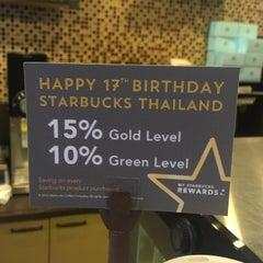 Photo taken at Starbucks (สตาร์บัคส์) by ToN P. on 7/17/2015