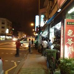 Photo taken at Lorong 18 Geylang by Firdavs U. on 12/24/2012