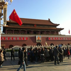 Photo taken at 天安门广场 Tian'anmen Square by Ender P. on 4/13/2013