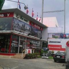 Photo taken at By The Way Carcare by เสือน้อย สฤษดิ์ เ. on 9/16/2012