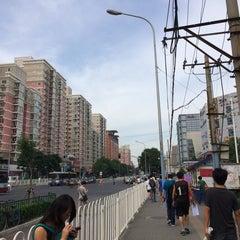 Photo taken at 清华科技园 TusPark by Il Hwan K. on 8/5/2014
