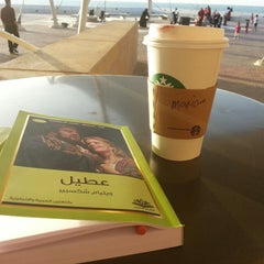 Photo taken at Starbucks | ستاربكس by Mariam A. on 5/18/2013