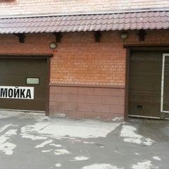 Photo taken at Автомойка Пит-стоп by Владимир С. on 11/14/2012