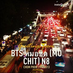 Photo taken at BTS หมอชิต (Mo Chit) N8 by Banyapon P. on 5/29/2013