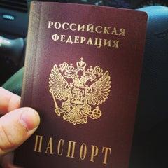 Photo taken at Керченский отдел УФМС России по Республике Крым by Антон on 4/2/2014
