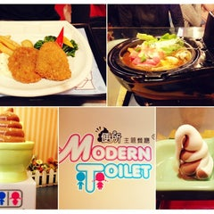 Photo taken at 便所主題餐廳 Modern Toilet Restaurant by Peter on 1/5/2013