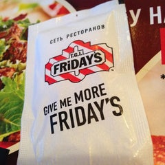 Photo taken at T.G.I. Friday's by Petr D. on 12/21/2012