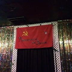 Photo taken at Jacques Cabaret by James Derek D. on 12/3/2013