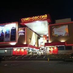 Photo taken at ТРЦ «Семёновский» by Alex S. on 10/26/2012