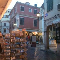 Photo taken at Gialos by Spyros E. on 10/3/2012