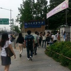 Photo taken at 덕수고등학교 by 정현 오. on 5/25/2013