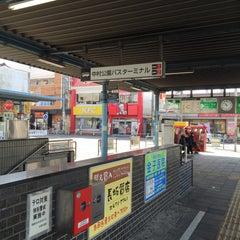 Photo taken at 中村公園バスターミナル by Yoshio O. on 2/28/2015