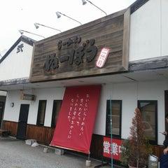 Photo taken at らーめん ぬーぼう二代目店 by 佐藤 E. on 7/28/2015
