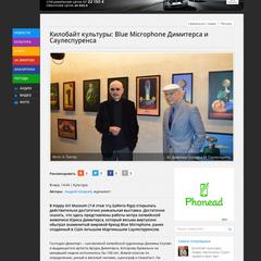 Photo taken at Happy Art Museum | Galleria Riga by HappyArtMuseum D. on 5/7/2015