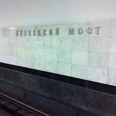 Photo taken at Метро Кузнецкий мост (metro Kuznetsky Most) by Светлана Д. on 10/18/2012