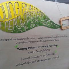 Photo taken at สมาคมสร้างคุณค่าในประเทศไทย (Soka Gakkai Thailand) by Pawinee H. on 11/16/2013