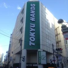 Photo taken at 東急ハンズ 渋谷店 (Tokyu Hands Shibuya Store) by Tom S. on 2/2/2013