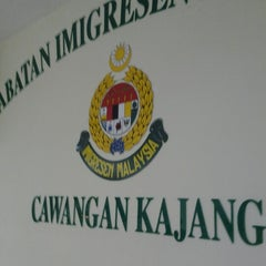 Photo taken at Jabatan Imigresen Malaysia (Immigration Department of Malaysia) by Saiful R. on 1/25/2013