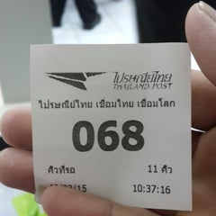 Photo taken at ไปรษณีย์ บึงทองหลาง (Bueng Thonglang Post Office) by Tai Z. on 3/18/2015