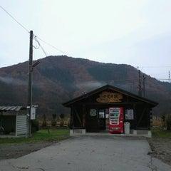 Photo taken at 中荒井駅 (Naka-Arai Sta.) by Toyohiko Y. on 11/17/2012