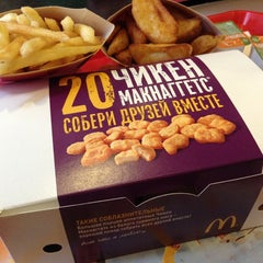 Photo taken at McDonald's by Ольга К. on 3/18/2013