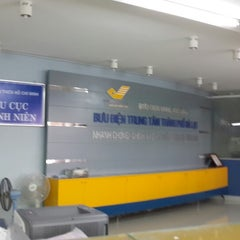 Photo taken at Da Lat Post Office by JiNa K. on 9/21/2013