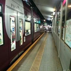 Photo taken at 広島電鉄 寺町電停 (Tera-machi Sta.) (Y2) by Izumi T. on 9/20/2015