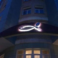 Photo taken at Форшмак by AMbrozi L. on 9/14/2012