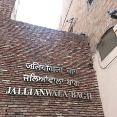 Photo taken at Jallianwala Bagh   जलियांवाला बाग by Sunny G. on 11/5/2012
