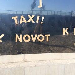 Photo taken at Maanteemuuseum by Matti P. on 9/20/2014