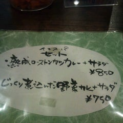 Photo taken at Yellow Spices 佐賀デイトス店 by KK 0. on 7/8/2014