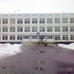 Photo taken at Школа №1106 by Maria R. on 12/6/2012