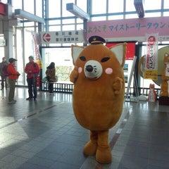 Photo taken at 豊川駅 (Toyokawa Sta.) by masanori k. on 1/20/2013