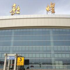 Photo taken at Dunhuang airport (DNH) by Bernard C. on 5/17/2014