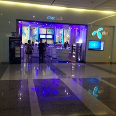 Photo taken at dtac hall (ดีแทค ฮอลล์) by iBallUD I. on 5/10/2014
