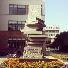 Photo taken at 复旦大学   Fudan University by Dolores W. on 2/22/2014