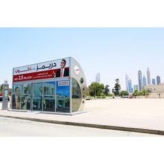 Photo taken at Sheikh Mohammed Bin Zayed Road شارع الشيخ محمد بن زايد by Laura T. on 7/25/2014