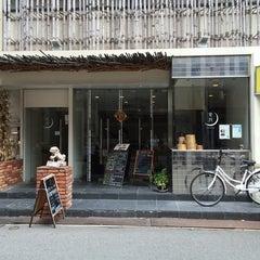 Photo taken at 皇月 by Tatsuhiko M. on 6/6/2014
