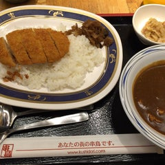 Photo taken at 串鳥 仙台駅東口店 by joruri on 11/13/2015