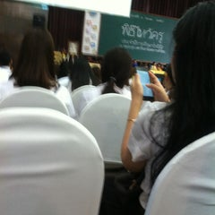 Photo taken at หอประชุมมหาวิทยาลัยหอการค้าไทย by Fernqkhun on 9/3/2015