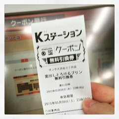 Photo taken at サンクス 渋谷3丁目店 by butakao on 5/6/2015