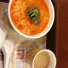 Photo taken at ミスタードーナツ 南林間駅前ショップ by Takahashi N. on 12/14/2012