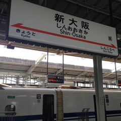 Photo taken at JR新大阪駅 21-22番ホーム by Yoshifumi W. on 7/12/2013