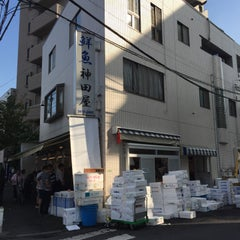 Photo taken at 神田屋 by Yoshikazu K. on 10/24/2015