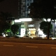 Photo taken at HSBC Bank by Mohammed A. on 12/30/2012