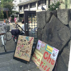 Photo taken at 円徳寺 by funnypochi 黒. on 11/4/2012