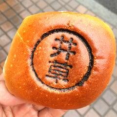 Photo taken at デイリーヤマザキ 善福寺店 by Makoto O. on 6/8/2014
