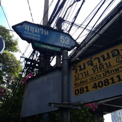 Photo taken at ซอยสุขุมวิท 53 (Sukhumvit 53) by KNO3 :D on 12/30/2012