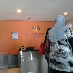 Photo taken at Rumah Sri Kenangan Cheras, Jabatan Kebajikan Masyarakat by Hazura N. on 2/15/2014
